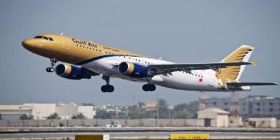 كارت صعود الطائرة لطيران الخليج