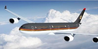 كارت صعود الطائرة للخطوط الملكية الاردنية