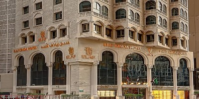فندق ايلاف كندا مكة