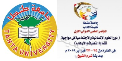 Faculty of Arts - Together Against Terrorism -2