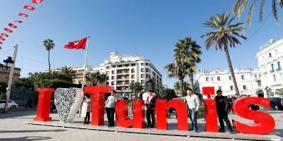 حمامات - تونس