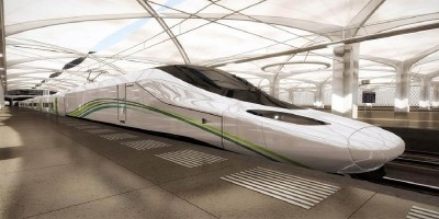 Harmain High Speed Rail  1